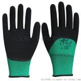 星宇劳保手套L598涤纶乳胶发泡半浸手套耐磨止滑 弹力柔软舒适