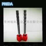 機用合金加工不鏽鋼鎢鋼鉸刀 3-12MM不鏽鋼專用螺旋槽鉸刀