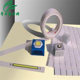 常丰供应导热双面胶 LED导热双面胶带 散热双面胶