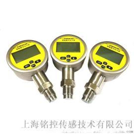 MEOKON齊平膜數位壓力表MD-S280P