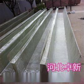 温州防腐蚀集水槽价格优惠