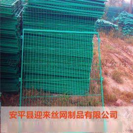 双边护栏,框架护栏网,三角折弯护栏网