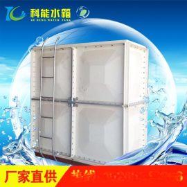 一代板材玻璃钢水箱 玻璃钢水箱 GRP保温水箱 量大价优