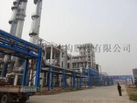 山东钢结构公司承接电力工程钢结构支架