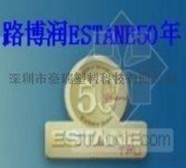 诺誉TPU58277 /58271 TPU管材专用TPU原材料
