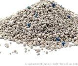 膨润土猫砂,专业生产膨润土猫砂