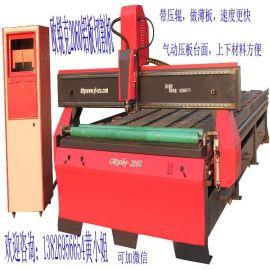 江苏大尺寸铝板雕刻机