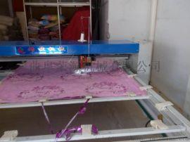 绗缝蚕丝被的绗缝机哪里买   花型电脑绗缝机多少钱