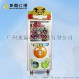 新款娃娃机 自动贩卖礼品机夹娃娃机抓娃娃机夹公仔娃娃机游戏机