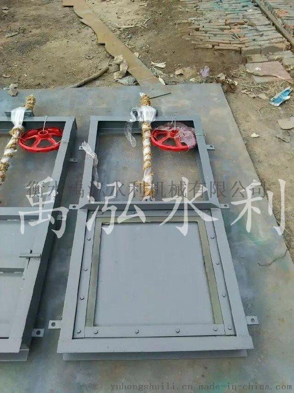 鋼製閘門 手動鋼閘門 不鏽鋼渠道閘門 玻璃鋼閘門 平面定輪鋼閘門