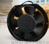 172*151*50交流風扇/15050軸流風扇生產廠家