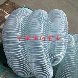 PVC木工机械风管纺织厂通风管畜牧业下料管
