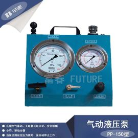 气动液压泵 PP-150型 富春厂家直销  现货供应