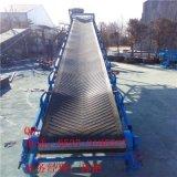 袋装面粉装车传送机 V型槽砂石皮带输送机
