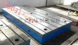 武汉基础平台-铸铁基础平台-装配基础平台-机械基础平台