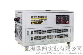 15kw静音汽油发电机, 汽油发电机尺寸多大