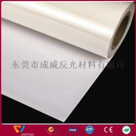 厂家供 高亮白色半透明 灰色 幻彩反光转印膜