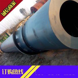 供应二手1.8米*18米滚筒烘干机二手干燥机