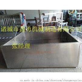 鑫勇机械XY-001电加热浸汤池