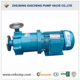 50CQ-40不锈钢磁力泵