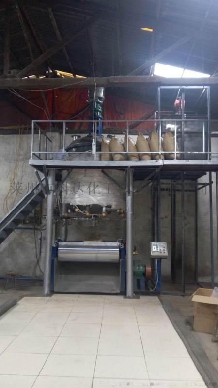 复合稳定剂反应釜塑料助剂用电加热反应釜