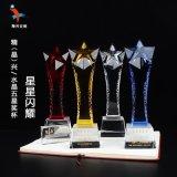 星星閃耀水晶獎盃企業年會頒獎獎盃星星獎盃現貨訂製