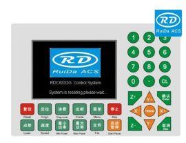 RDC6332G控制卡
