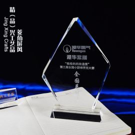 菱角水晶屏風獎牌 員工季度評比紀念獎牌定制