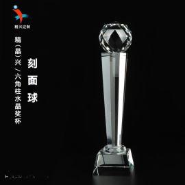企业年终表彰员工奖杯 银行保险销售员奖杯订制