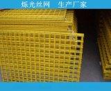 新疆丝网厂家直销食用菌专用网格 蘑菇养殖网 可定制