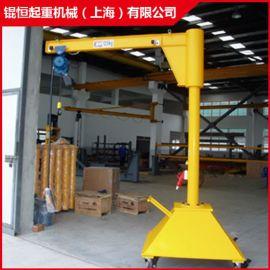 0.5吨悬臂吊 定柱式旋臂起重机 柔性起重机