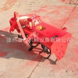旋耕機旋耕犁 拖拉機後置三點懸掛 農用土地旋耕機械