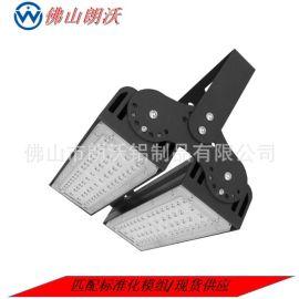 可調隧道燈外殼,100w隧道燈套件