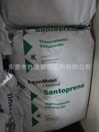 阻热TPV 埃克森美孚 251-92W232 耐臭氧化 耐化学性