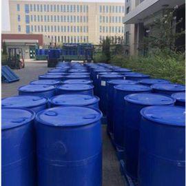 优质含量99.9大量现货供应丙烯酸异丁酯
