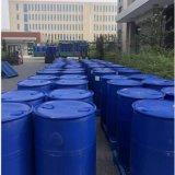 優質含量99.9大量現貨供應丙烯酸異丁酯