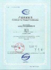 供应 太平洋光纤光缆 GDTA53 光电复合缆 厂家 opgw