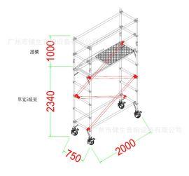 定制2米移动铝合金脚手架 不设梯,登高工作 平台