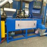 PVC大棚膜清洗线 农膜回收设备厂家 塑料回收设备