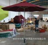 中柱傘鋁合金中柱傘可印LOGO利發直銷