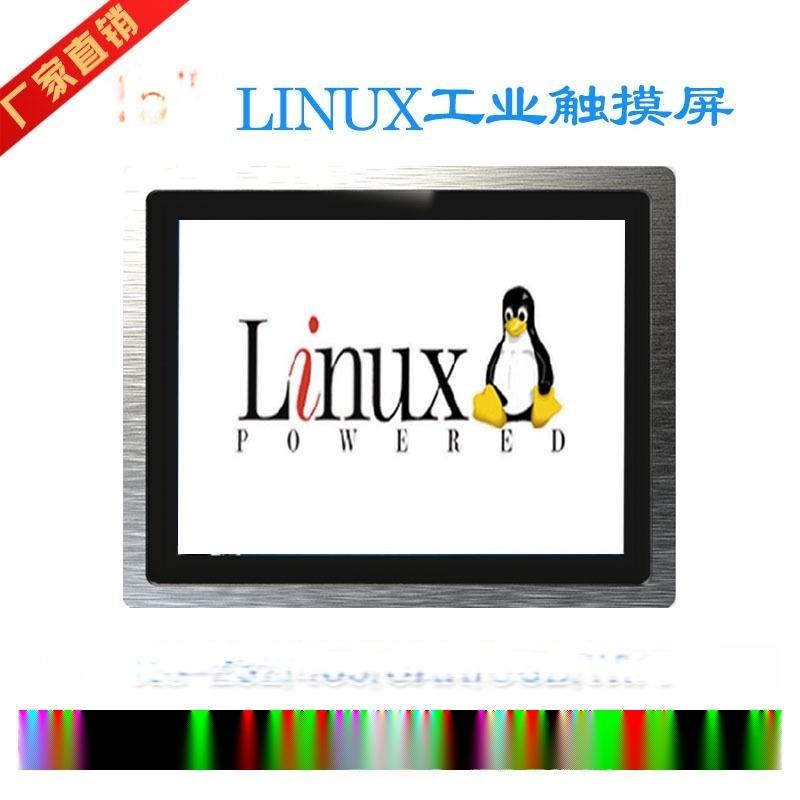 15寸Linux工控触摸一体机,嵌入式工控一体机