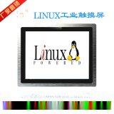 15寸Linux工控觸摸一體機,嵌入式工控一體機
