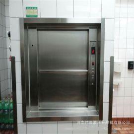 厂家定做传菜电梯 酒店传菜梯 食堂升降机曳引