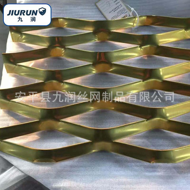 裝飾鋼板網 氧化鋁板網 菱形鋁拉網