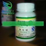 氯化钠 基准试剂 PT100g 批发供应