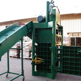 东莞液压打包机设备厂家 塑料瓶压包机 30T型号废纸捆包机