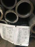 鍋爐管,GB3087鍋爐管,20g鍋爐管