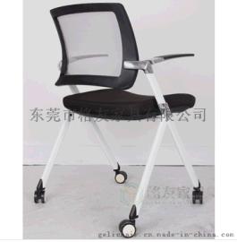 品牌网布培训椅,东莞培训椅厂家