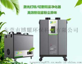 电焊专用移动式净化器粉尘烟雾单双臂除尘器 工业废气处理器