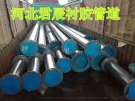 河北耐冲击衬胶管道|化工衬胶钢管安装指导